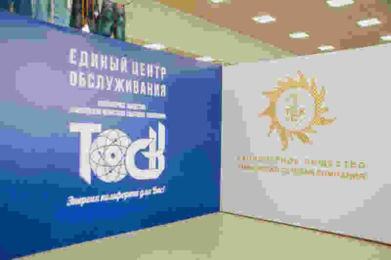 В Тамбове открылся «коммунальный МФЦ»