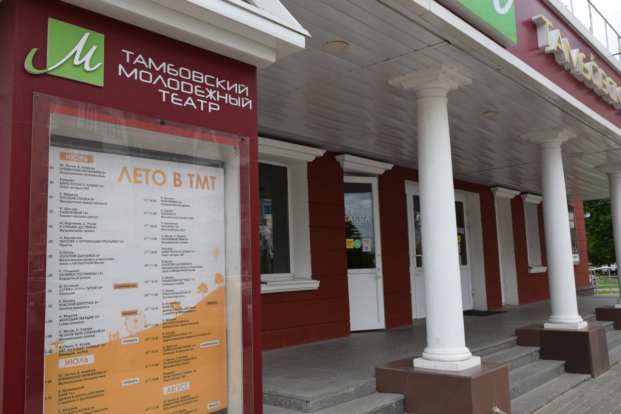 В Тамбове успешно сдавшие ЕГЭ тамбовчане смогут бесплатно посетить спектакли