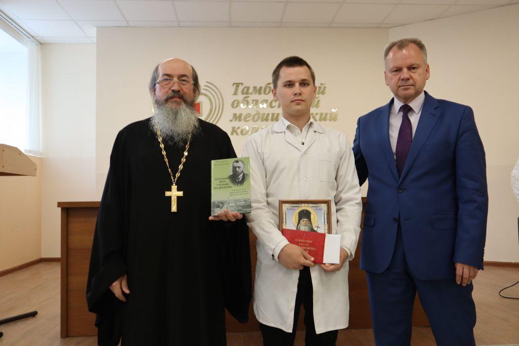 В Тамбове вручили стипендии имени Архиепископа Луки