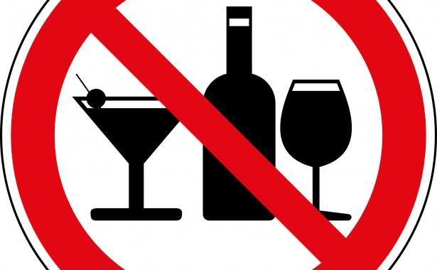 В Тамбовской области 12 июня алкоголь продавать не будут