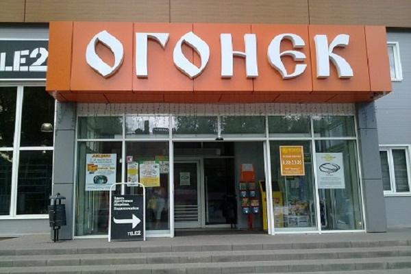 В Тамбовской области крупная местная торговая сеть стоит на грани закрытия