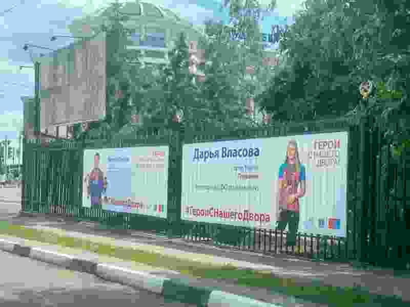 В Тамбовской области стартует акция «Герои с нашего двора»