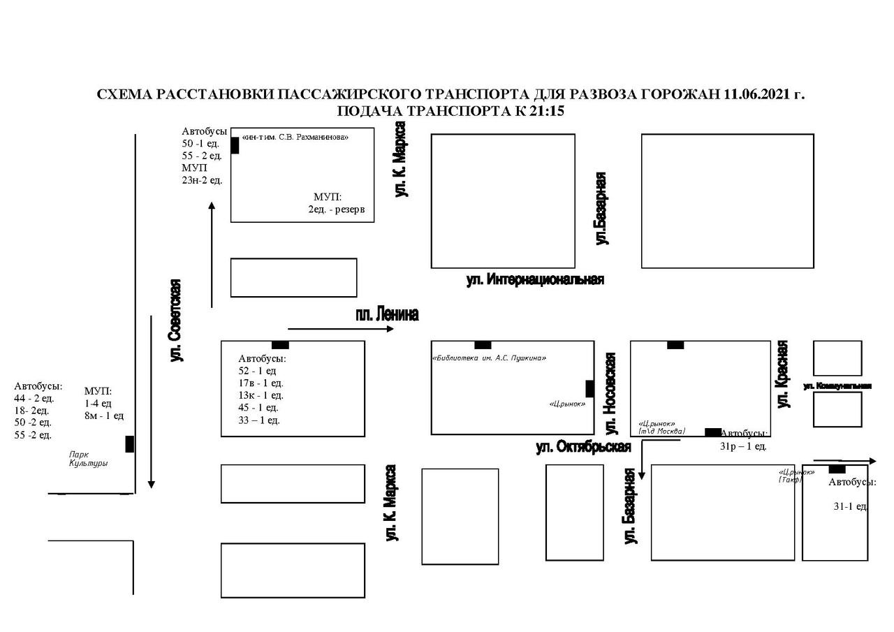 В центре Тамбова изменится схема движения пассажирского транспорта