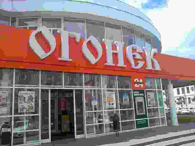 Зайти на «Огонёк» больше не получится: сеть магазинов закрывается