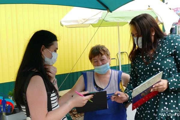 """Жители Котовска выбирают, что благоустроить на средства программы """"Народная инициатива"""""""