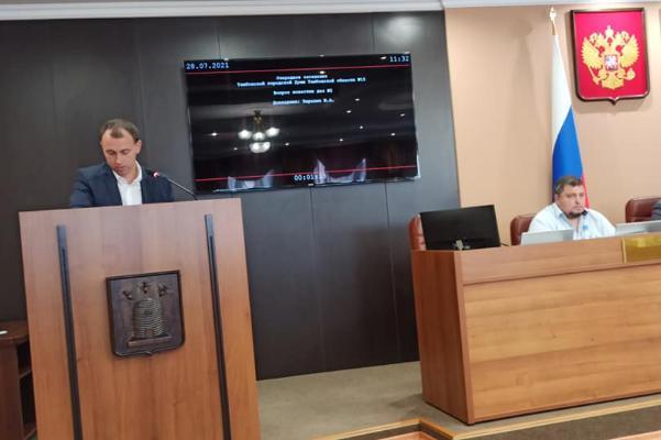 Депутаты гордумы поддержали инициативу изменения границ города Тамбова