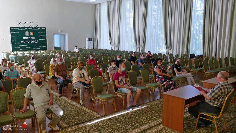 Глава Котовска Алексей Плахотников провел встречу с будущими жителями Нового Котовска