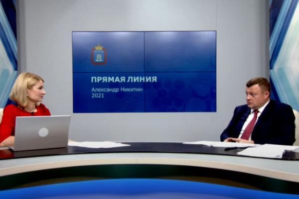 """Котовчане внимательно следили за """"прямой линией"""", которую проводил глава администрации Тамбовской области"""