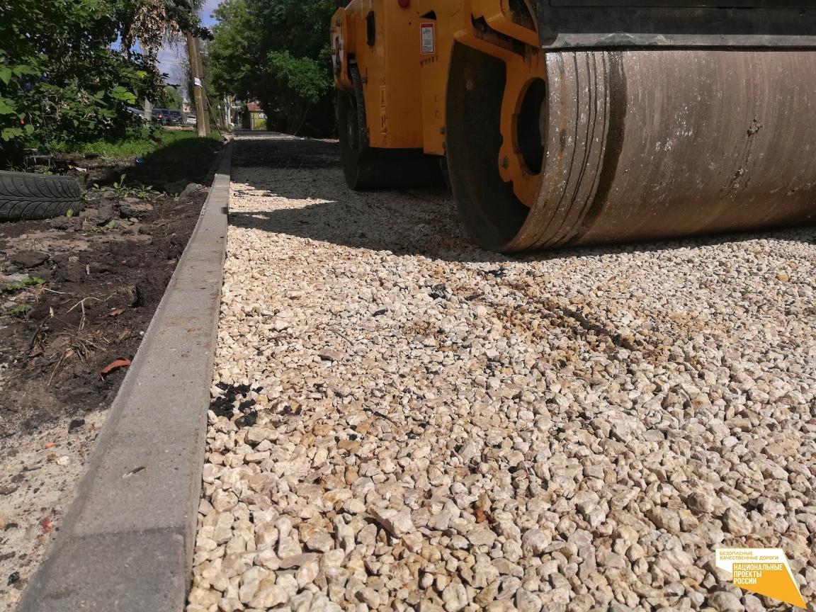 На улице Гастелло подходит к концу первый этап ремонта дороги