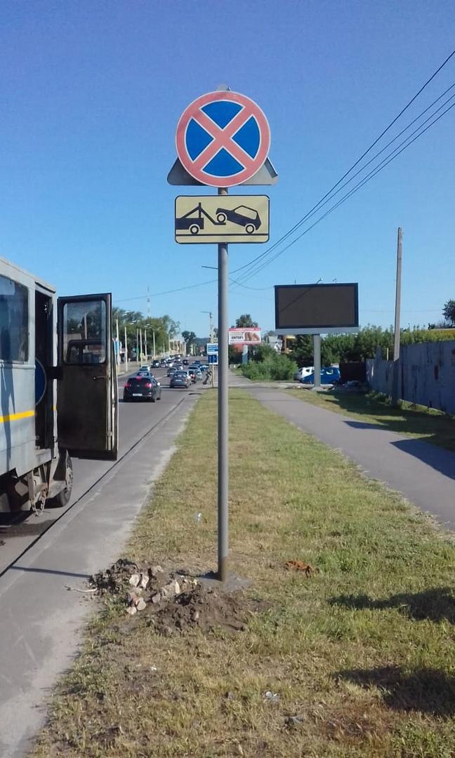 На улице Пролетарской запретили остановку автомобилей