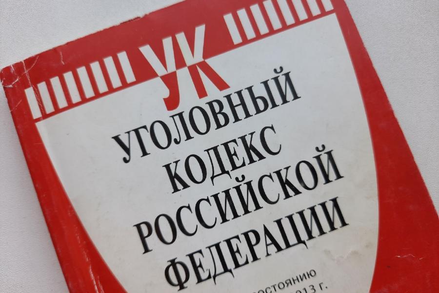 Нападение на Романа Герасимова переквалифицировали в покушение на убийство