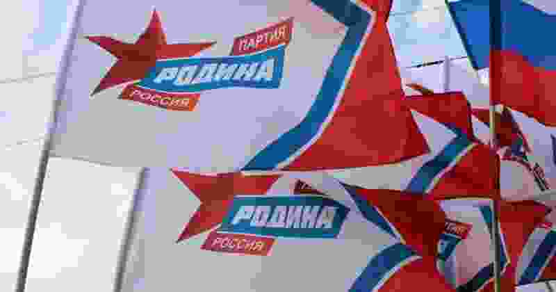 Партия «Родина» выдвинула кандидатов на выборы в Тамбовскую областную Думу