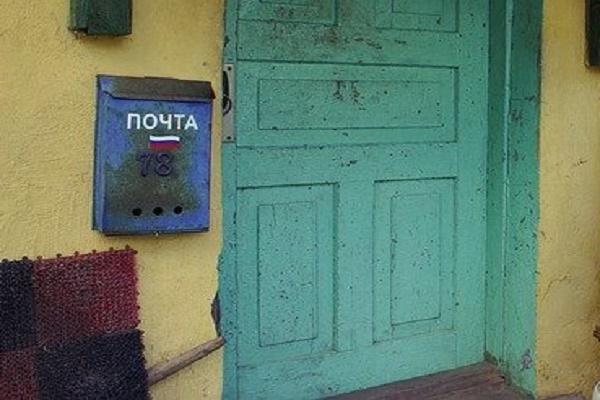 Почтовое отделение в Моршанском районе разваливается на глазах