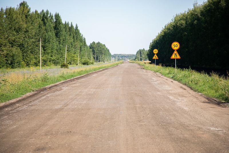 Под Тамбовом начался ремонт дороги до Беломестной Двойни