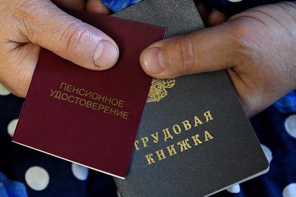 Проект о возврате выплаты работающим пенсионерам внесли в Госдуму