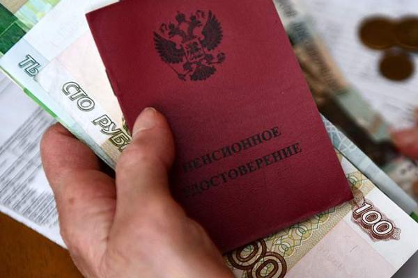 Россиянам рассказали о способах повысить пенсию
