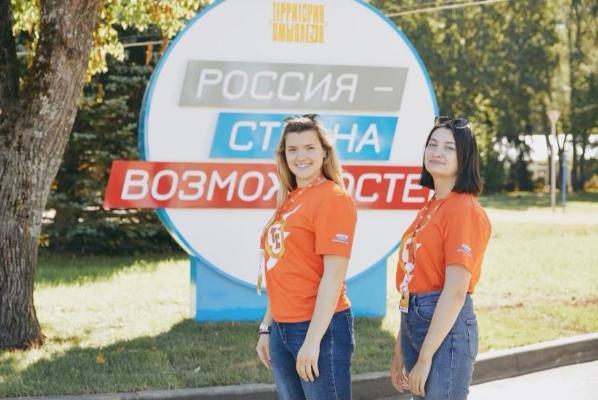 """Тамбовчане стали волонтерами на всероссийском форуме """"Территория смыслов"""""""