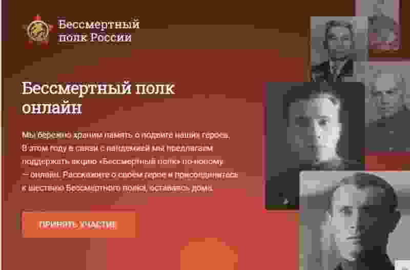 Тамбовчанин оштрафован судом на 200 тысяч рублей за фото Гитлера на сайте «Бессмертного полка»