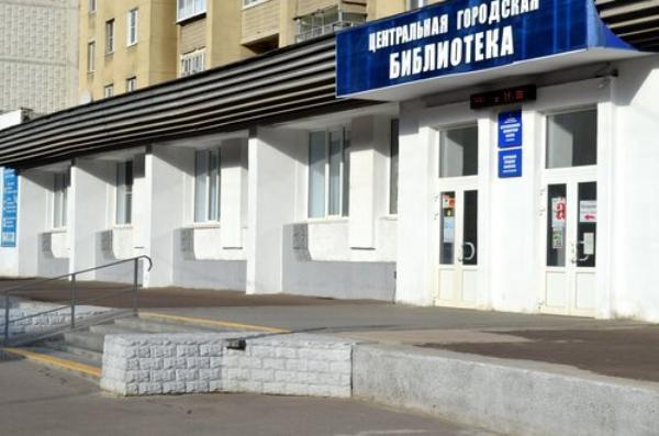 Тамбовская библиотека стала победителем Всероссийского благотворительного конкурса