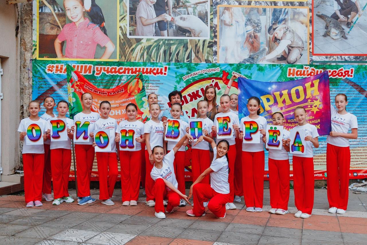 Танцоры из Тамбовской области завоевали Гран-при международного конкурса