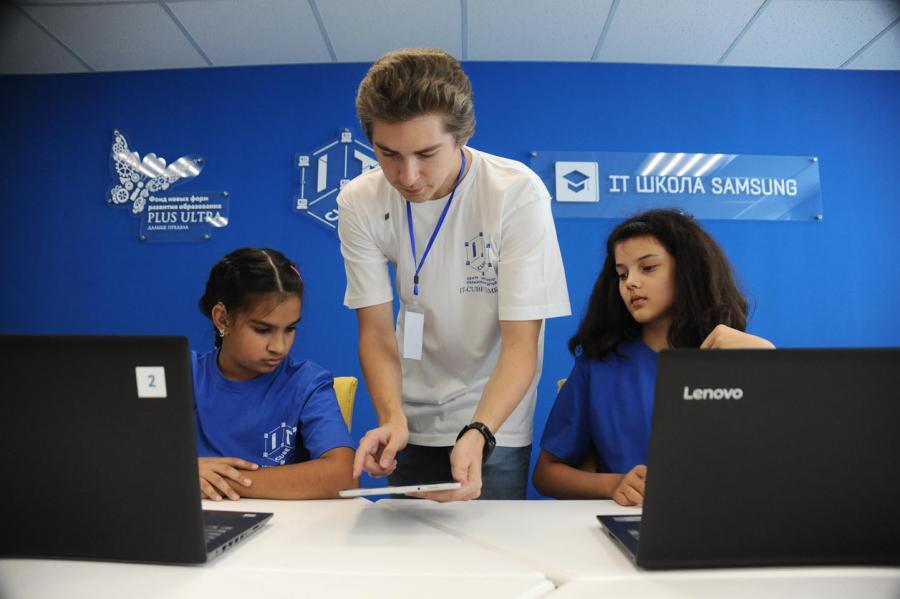 Центр цифрового образования детей открыл набор учеников