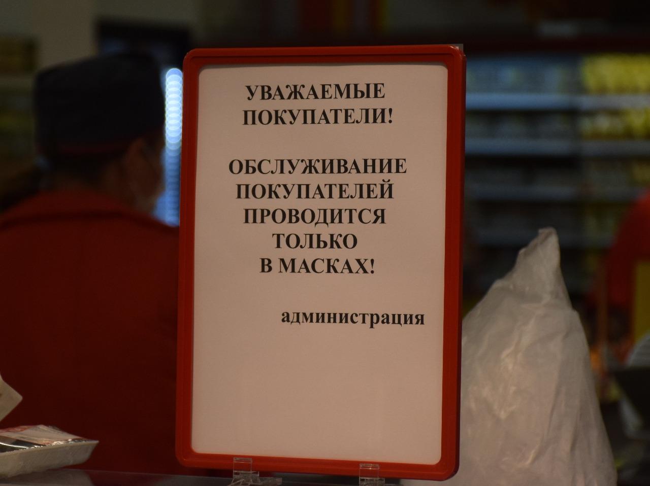 """ТЦ """"Европа"""" проверили на соблюдение антиковидных мер"""