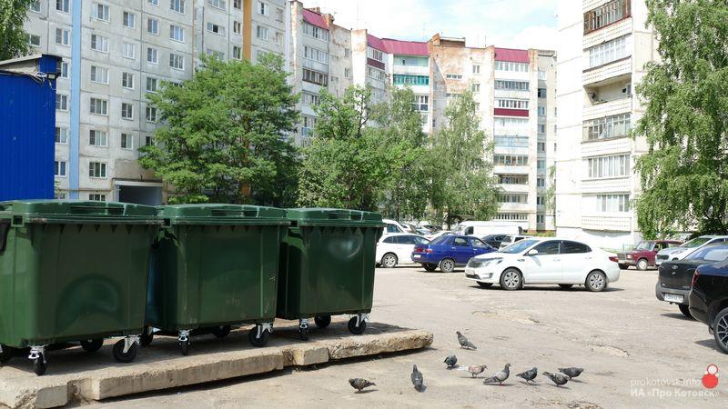 В Котовске на двадцати контейнерных площадках установили новые евроконтейнеры