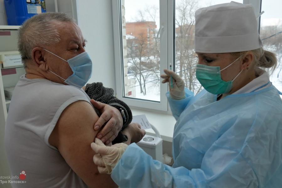 В Котовске продолжается вакцинация против коронавирусной инфекции