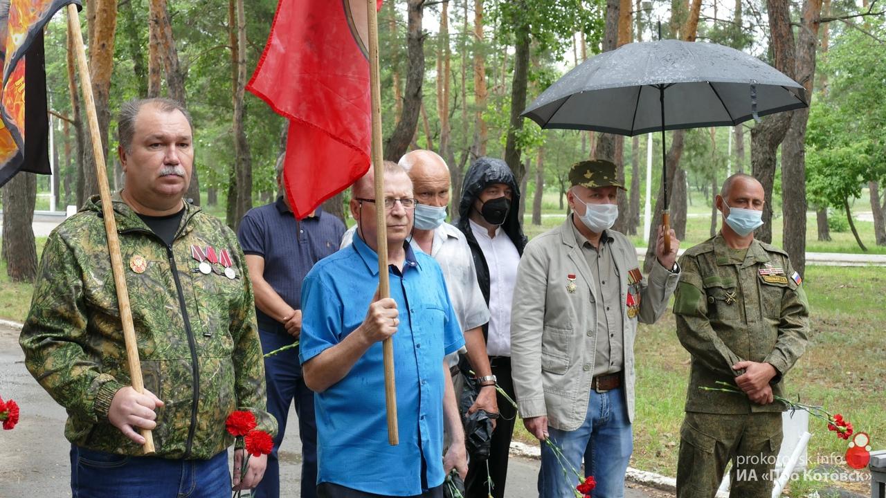 В Котовске прошел митинг, посвященный Дню ветеранов боевых действий