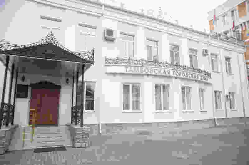 В планах у гордумы Тамбова – самостоятельно назначать главу областного центра