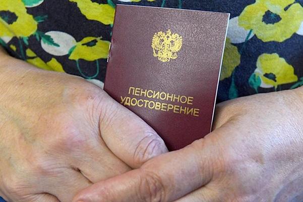 В России одобрили законопроект о защите пенсионных накоплений