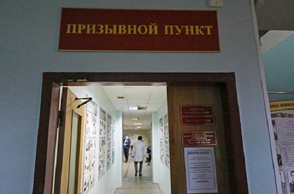 В Ржаксинском районе выявлены нарушения при ведении личных дел призывников