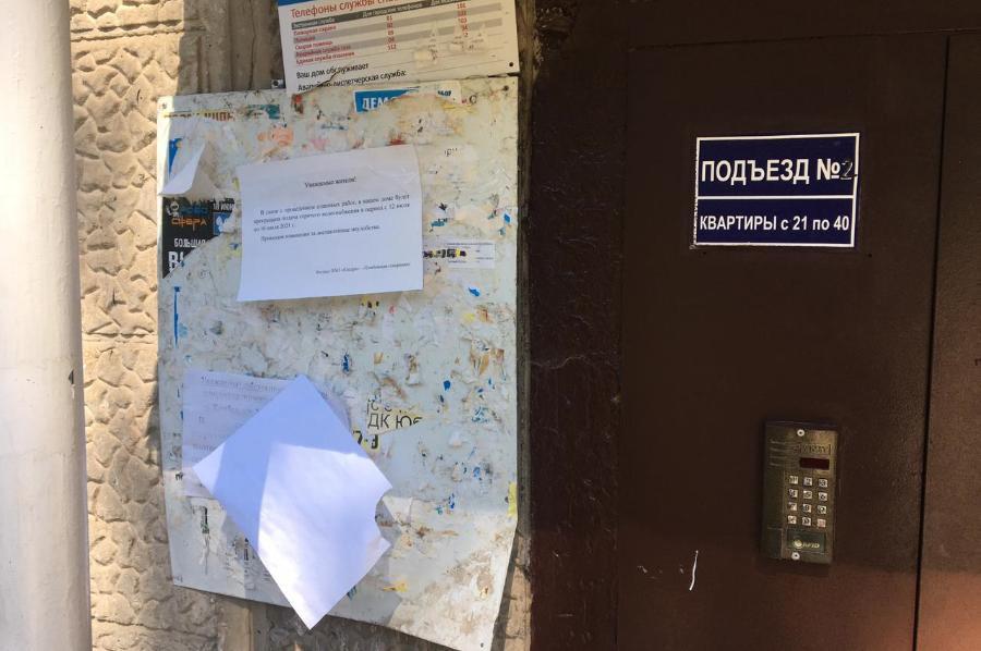 В Тамбове без горячей воды остались жители трех улиц