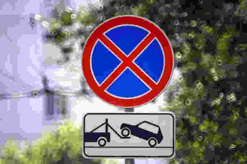 В Тамбове на Астраханской запретят остановку автомобилей