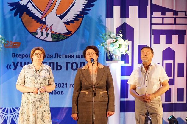 """В Тамбове начала работать Всероссийская летняя школа """"Учитель года"""""""