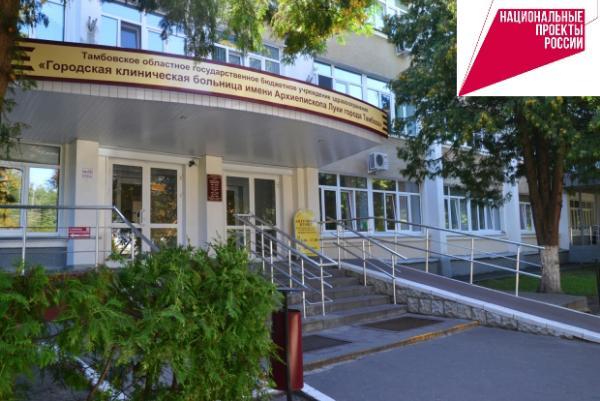 В Тамбове начался капитальный ремонт взрослой поликлиники № 2