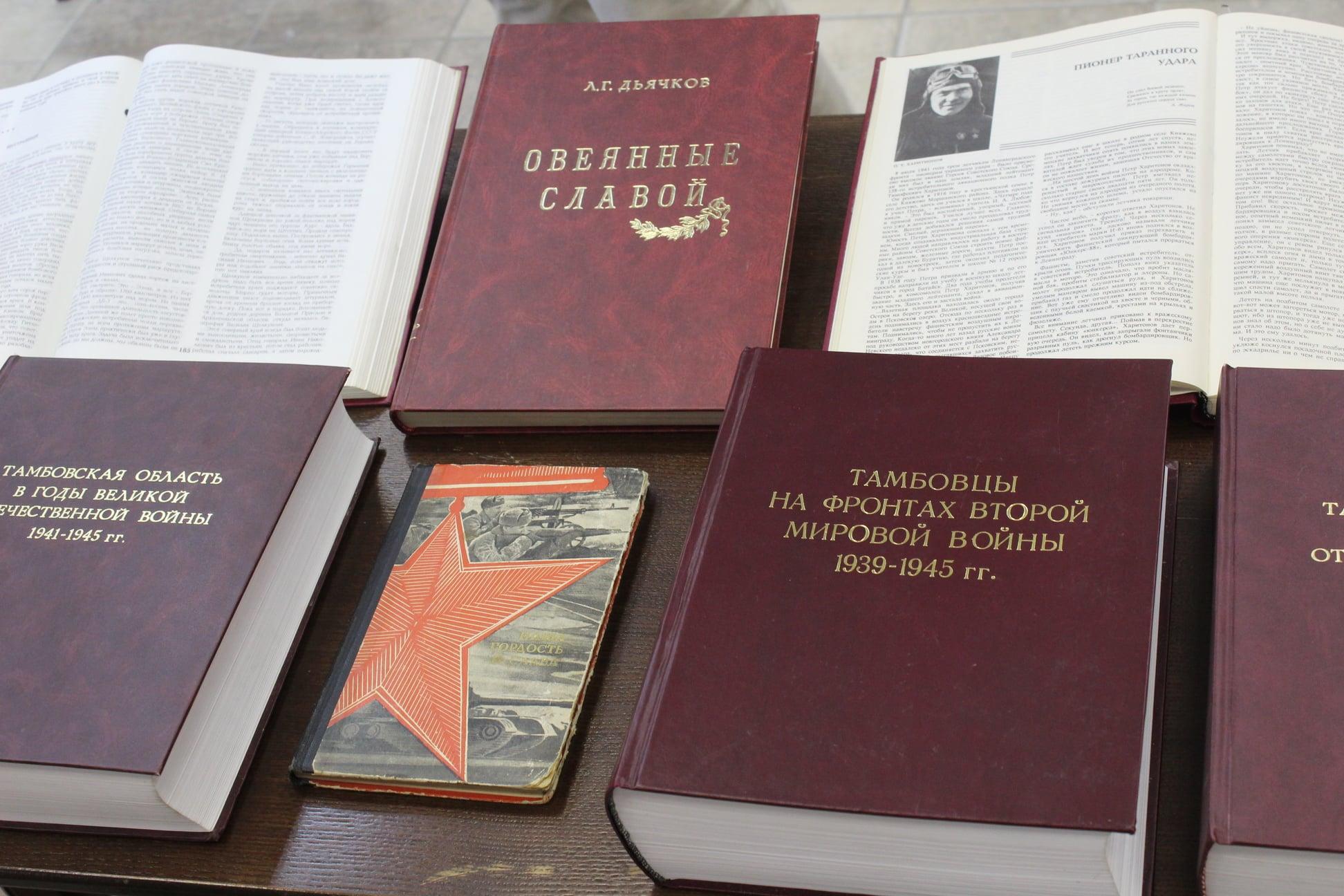В Тамбове отметили 100 лет со дня рождения известного краеведа Льва Дьячкова
