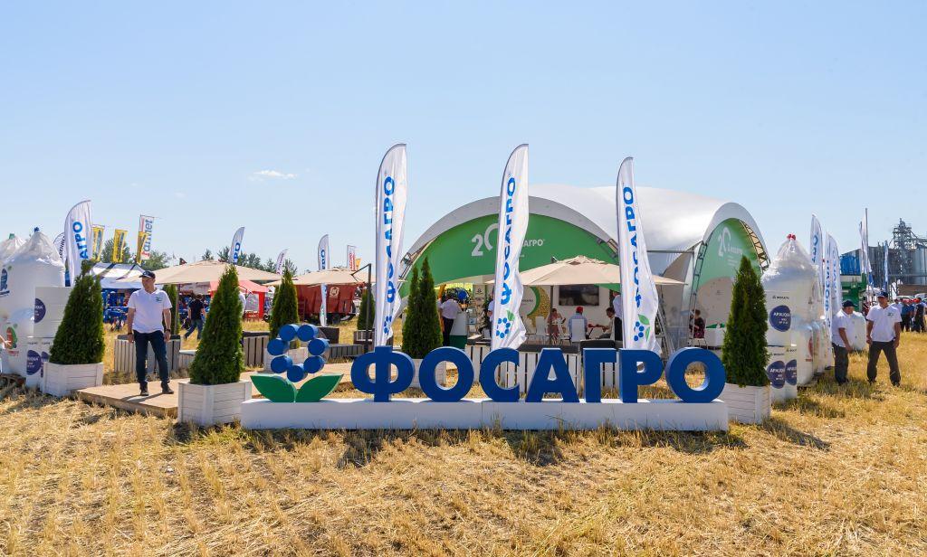 """В Тамбовской области отпраздновали """"День поля – 2021"""""""