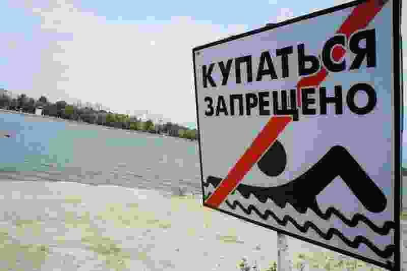 В Тамбовской области запрещено купание на двух водоёмах