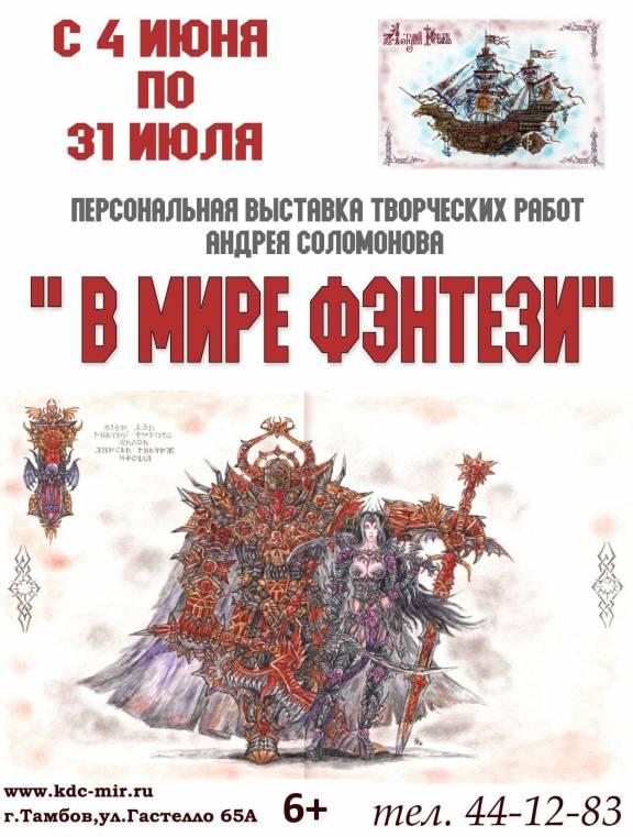 """Ярмарка мёда, поэтический пикник, выставка """"Ода """"Бог"""""""