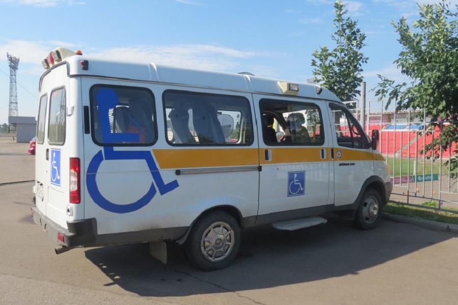 """Жители области с ограниченными возможностями здоровья могут воспользоваться """"социальным такси"""""""