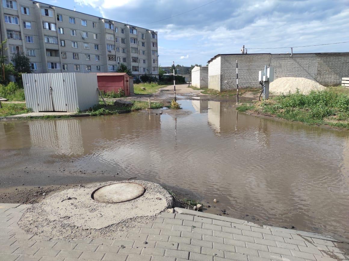 Жители Строителя и Бокино остались без воды из-за повреждения водовода