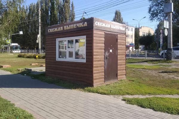 Администрация Тамбова просит собственника снести киоск на Советской