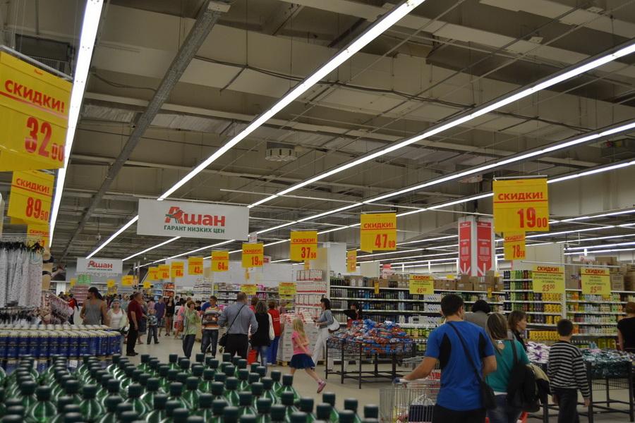 """""""Ашан"""" за год закрыл треть своих магазинов в России"""