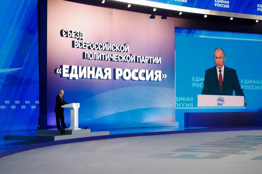 """На съезде """"Единой России"""" Путин рассказал о единовременных выплатах пенсионерам и военным, сотрудникам правоохранительных органов и курсантам"""