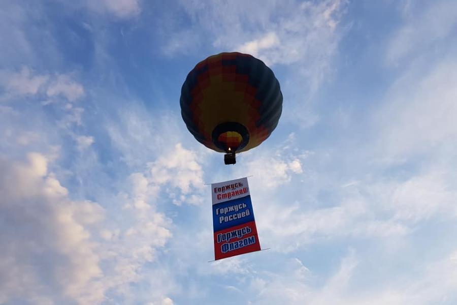 Над Тамбовом пролетел воздушный шар с флагом России