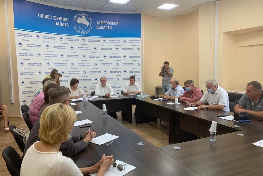 От общественной палаты Тамбовской области на выборах будут работать 536 наблюдателей