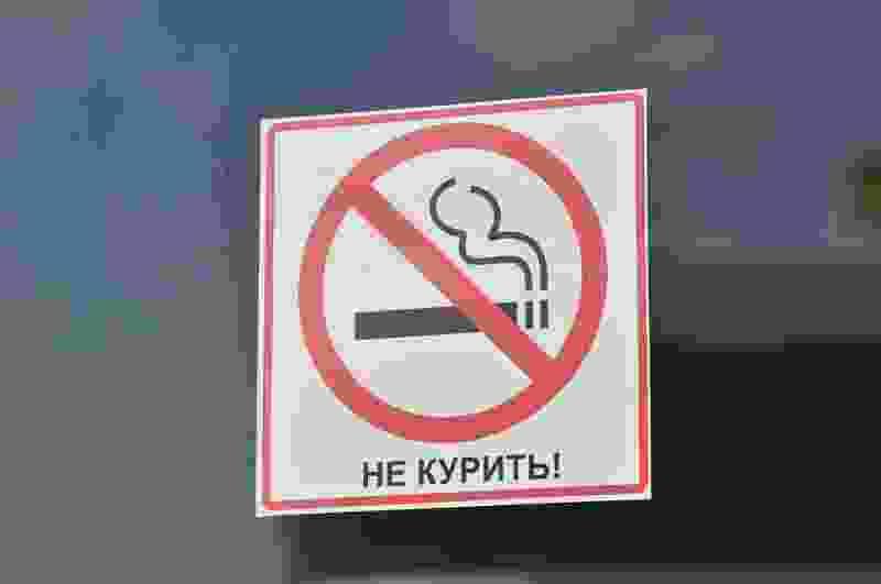«Пассажирские перевозки» просят сообщать о фактах курения в салоне транспорта