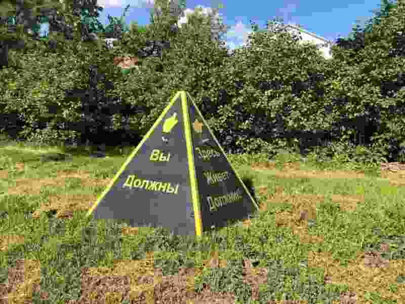 Прокуратура запретила устанавливать возле домов неплательщиков «пирамиды должника»