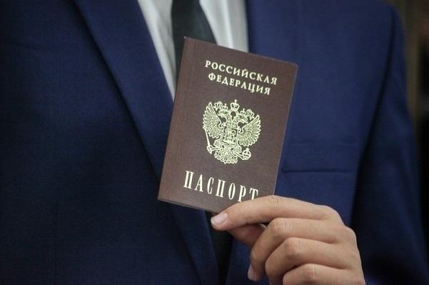 Прописку в паспортах несовершеннолетних переведут в цифровой формат